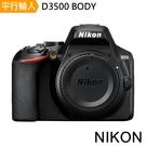 Nikon D3500 完美入門單眼 單機身*(中文平輸)-