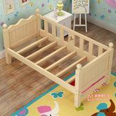 兒童床 實木兒童床帶護欄加寬床拼接床男孩女孩公主床單人床兒童邊床拼接T