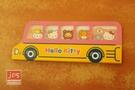 Hello Kitty 凱蒂貓 巴士便條貼 便利貼 MEMO貼 粉 958509