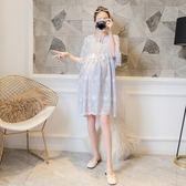 孕婦雪紡連身裙夏季時尚款2018新款甜美喇叭袖孕婦裙中長款潮媽裙   初見居家