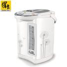 【CookPot 鍋寶】4.8L 節能電動熱水瓶 PT-4808-D
