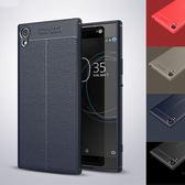SONY XA1 Plus XA1 Ultra XA1 XZ1 Compact XZ Premium XZ XZs 手機殼 保護殼 全包 軟殼 荔枝皮紋 TPU