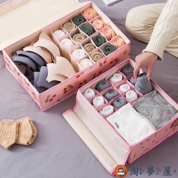 內衣收納盒布藝家用整理箱牛津布有蓋收納箱【淘夢屋】