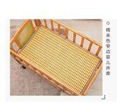 夏季嬰兒推車涼席新生兒寶寶兒童冰絲墊子麻將竹坐墊傘車夏天通用igo    易家樂