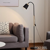 落地燈北歐創意客廳臥室書房LED簡約現代可調光遙控閱讀落地台燈 ATF 夏季新品