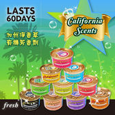 California Scents 加州淨香草有機芳香劑