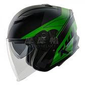 THH T560S 飆風2.0 3/4罩安全帽 內墨鏡 (多種顏色) (多種尺寸)