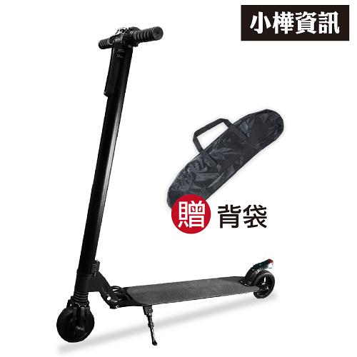 【小樺資訊】含稅贈滑板車揹袋 LED智能摺疊 5.5 吋電動滑板車限宅配