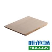 【VitaCraft 唯他鍋】NuCook 台灣製雲杉天然原木砧板 中