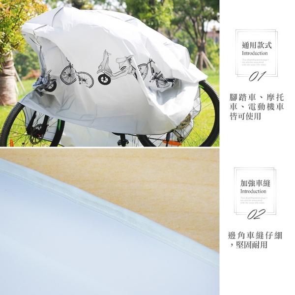 現貨 快速出貨【小麥購物】機車防塵套【Y007】 機車防雨罩 機車套 防塵罩 遮陽罩