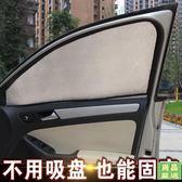 汽車遮陽簾防曬隔熱遮陽擋 前擋遮光簾側檔 車窗遮陽簾汽車遮陽板 萬聖節