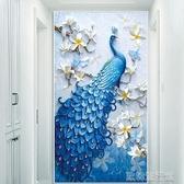 5D鑽石畫新款  孔雀滿鑽帶框客廳水晶點貼磚自己繡手工十字繡  歐韓流行館