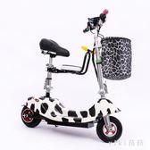 女性電動車成人小型超輕電瓶車迷你代步車折疊滑板車LXY3495【VIKI菈菈】
