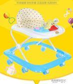 嬰兒童學步車6/7-18個月防側翻手推車可折疊帶音樂  凱斯頓數位3C