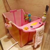 可折疊嬰兒浴盆大號新生兒童洗澡桶寶寶浴桶泡澡桶小孩洗澡盆可坐 mks免運
