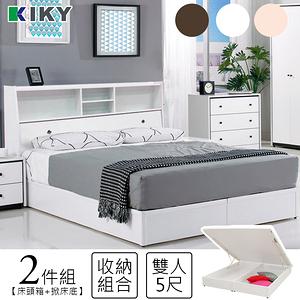 【KIKY】宮本-多隔間加高 雙人5尺二件床組(床頭箱+掀床底)