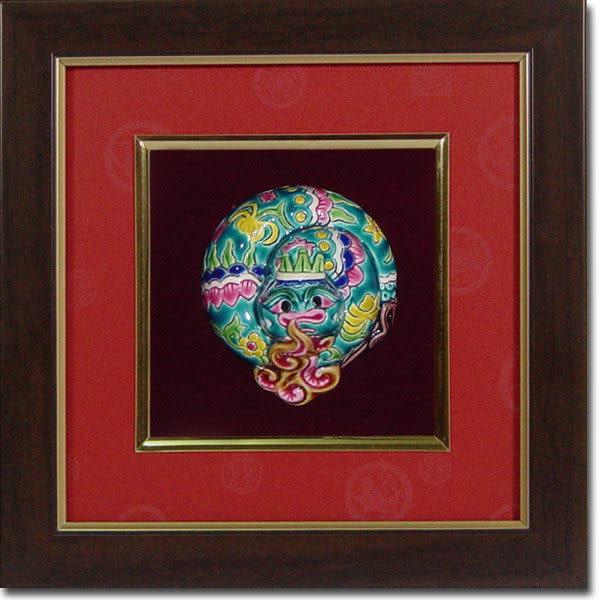 鹿港窯-居家開運商品-台灣國寶交趾陶裝飾壁飾-正方立體框【十二生肖-蛇‧巳】免運費送到家