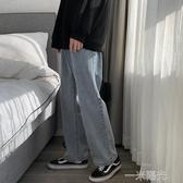 夏季薄款牛仔褲男韓版潮流寬鬆休閒直筒褲港風復古帥氣拖地老爹褲  聖誕節免運