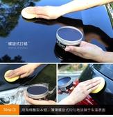 車蠟通用汽車蠟養護上光白色黑色固體打蠟鍍膜蠟拋光手工車臘通用 快速出貨