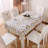 田園棉麻桌布可愛蕾絲茶幾布布藝長方形餐桌墊台布餐桌布 全館免運