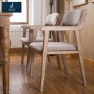 現代簡約復古餐椅實木椅子餐廳扶手休閒靠背椅成人電腦書桌椅wy 【快速出貨】