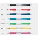 《享亮商城》H-185-R 紅 七彩自動鉛筆  百樂