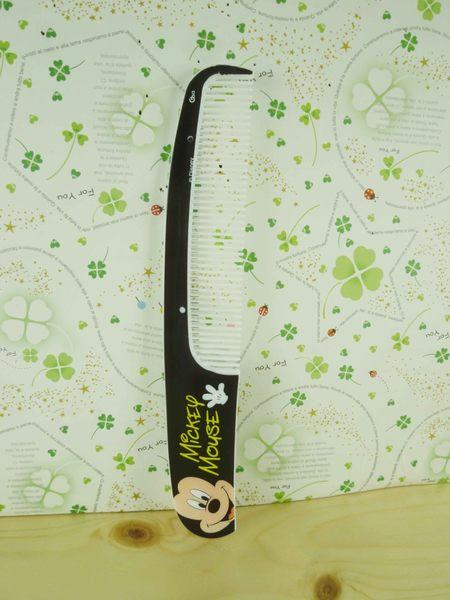 【震撼精品百貨】Micky Mouse 米奇/米妮 ~梳子-黑米奇