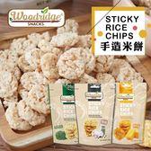 森之果物 Kao Tan 手造米餅 80g 海苔米餅 起司米餅 香蒜胡椒米餅 米餅 泰國米餅 餅乾
