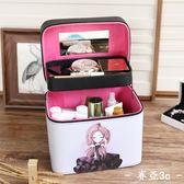 雙十一狂歡購 大容量化妝箱化妝品收納包防水韓國便攜手提化妝包盒專業多雙層女