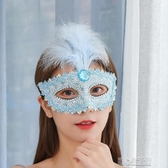 化妝舞會面具女半臉成人面具cos舞蹈面具兒童情趣萬聖節面具 快速出貨