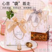 網紅糖盒手提袋創意婚禮回禮手拎袋結婚伴手禮高檔禮品喜糖袋 可然精品
