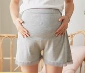 孕婦安全褲薄款懷孕期防走光夏季大碼200斤打底褲子寬鬆托腹短褲 童趣屋