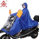 可拆頭盔式大帽檐雨衣電動車摩托車單人雨衣...
