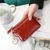 零錢包女短款時尚小包韓版可愛新款雙拉鍊牛皮男女士錢夾卡包 芊惠衣屋