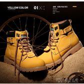 馬丁靴男女短靴子春季夏季真皮英倫風高筒鞋黑色工裝靴情侶大黃靴 探索先鋒