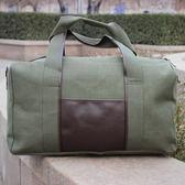 帆布包旅行包手提大容量包