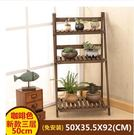 韓式田園實木三層折疊原木花架子多層木質多肉木花架陽台客廳室內