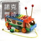 寶寶動物認知早教啟蒙拖拉敲琴嬰幼兒童益智音樂小玩具敲擊木琴 全館免運