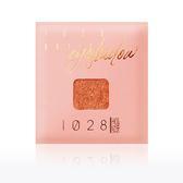 1028自我組藝眼影-無橘限(GOR-01) 1.2g