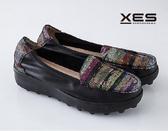 XES 絢麗耀眼馬賽克 樂福鞋 女款/黑色