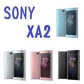 Sony Xperia XA2 H4133 32G 4G+3G雙卡雙待 免運費6期0利率 贈高透光防刮保護貼 空機