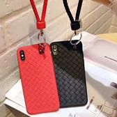 蘋果 iPhoneX iPhone8 Plus iPhone7 Plus 編織紋手帶殼 手機殼 保護殼 手掛繩 全包邊 軟殼