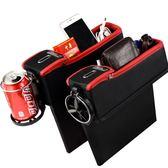 汽車用品擺件水杯架多功能座椅縫隙置物盒車內收納盒車載儲物箱wy免運直出 交換禮物