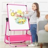 兒童畫畫板畫架可升降雙面磁性支架式小黑板家用寫字學習3歲2白板MBS「時尚彩虹屋」