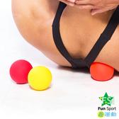 Fun Sport 舒肌樂激痛點(Tigger point)按摩球 (3硬度