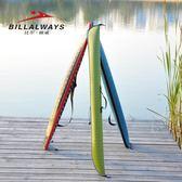 比爾傲威防水漁具包1.25米EVA折疊便攜魚竿包釣魚桿包路亞包傘包
