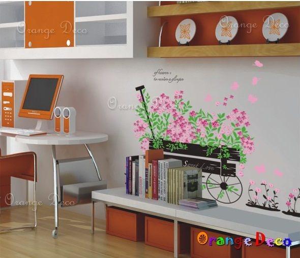 壁貼【橘果設計】花車 DIY組合壁貼/牆貼/壁紙/客廳臥室浴室幼稚園室內設計裝潢