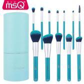 MSQ/魅絲蔻12支組合化妝刷套裝初學者全套粉刷彩妝工具桶裝套刷 艾尚旗艦店