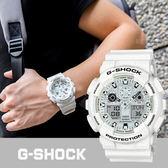 G-SHOCK GA-100MW-7A 夏季白色經典時尚運動腕錶 GA-100MW-7ADR 現貨 熱賣中!