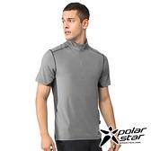 PolarStar 男 Coolmax立領短袖衣『灰』P21153 排汗衣 排汗衫 吸濕快乾.吸濕.排汗.透氣.快乾.輕量